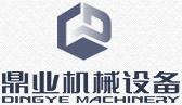 鼎业机械logo
