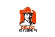 鼎业合作伙伴-德力西电气