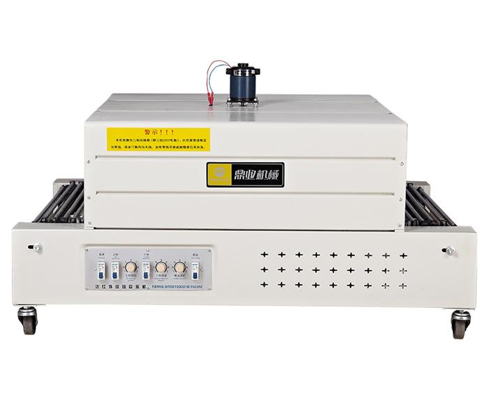 BS-C700热收缩包装机