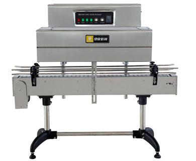 BSS-1538C标签热收缩包装机