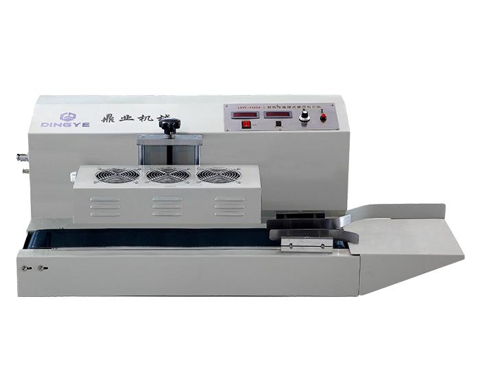 LGYF-1500A-I台式连续电磁感应封口机