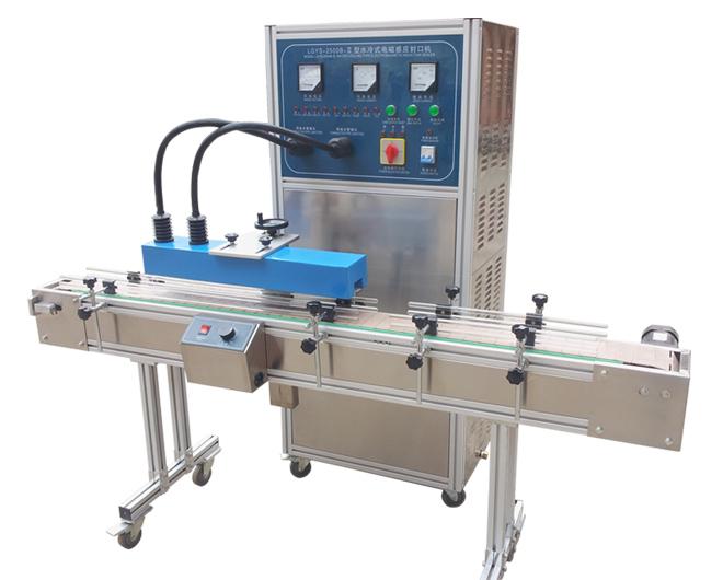 LGYS-2500型水冷式感应封口机
