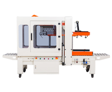 DQFXZ5050S全自动折盖封箱机