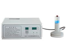 DGYF-S500A手持式电磁感应封口机