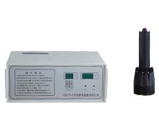 DGYF-S500B手持式电磁感应封口机
