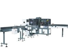 ZB330H全自动软抽纸巾包装机