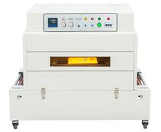DSA4035低台热收缩包装机