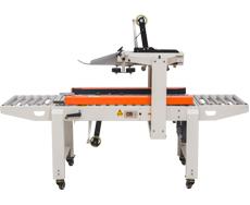 FXC-4050XF左右驱动封箱机(迷你飞机盒)