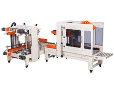 DQFXS7050全自动四角边封箱机+DQFXZ5050S全自动折盖封箱机