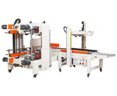 DQFXS7050全自动四角边自动封箱机+DQFXC5045X全自动封箱机