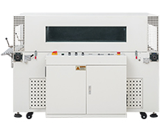 BSE6530T热收缩包装机