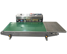 FR-900W不锈钢自动连续薄膜封口机